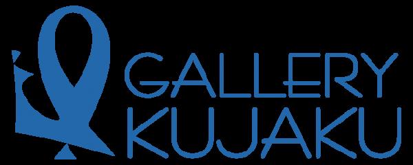 孔雀画廊ロゴ